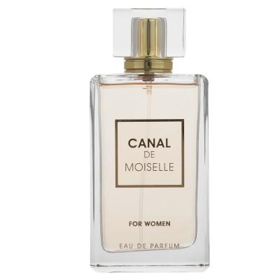 ادکلن زنانه فراگرنس ورد کانال د موزل Fragrance World Canal De Moiselle 100ml